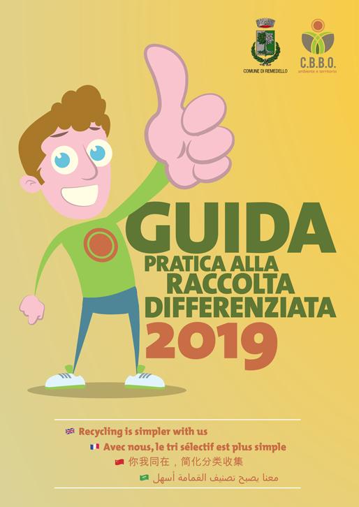 Distribuzione del kit per la raccolta differenziata anno 2019 - Comune di Remedello