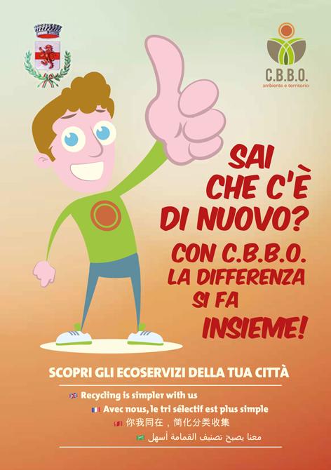C.B.B.O. e San Zeno Naviglio da oggi insieme per fare la differenza!